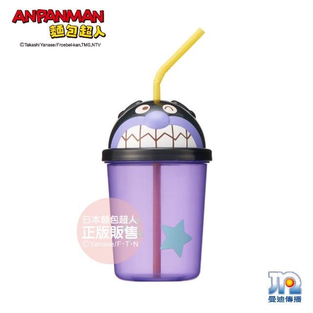 【ANPANMAN 麵包超人】AN麵包超人轉蓋吸管杯-細菌人(330ml/兒童餐具/卡通)