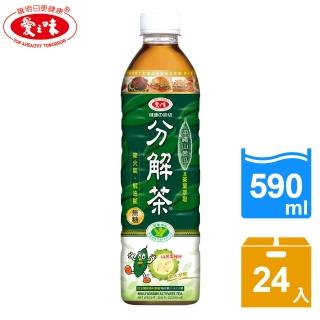 【愛之味】健康油切分解茶590ml 24入x2箱(共48入)