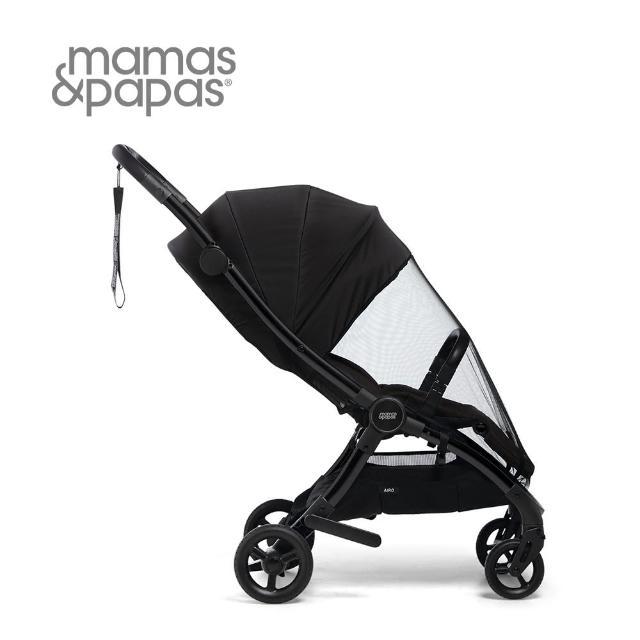 【Mamas & Papas】Airo嬰幼兒手推車專用-防蟲透氣帳