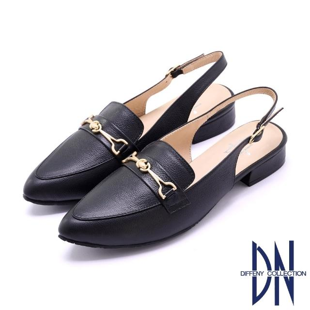 【DN】跟鞋_MIT真皮金屬飾釦尖頭後空露低跟鞋(黑)