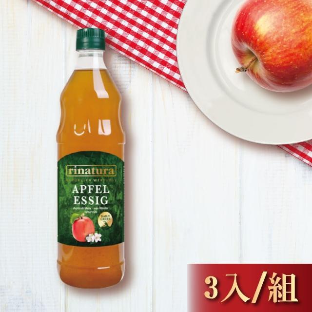 【Rinatura 瑞拉】蘋果醋 750ml 3入組(天然 無加糖 無添加)