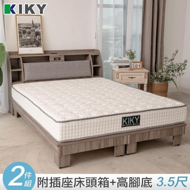 【KIKY】皓鑭-附插座靠枕二件床組 單人加大3.5尺(床頭箱+高腳六分床底)
