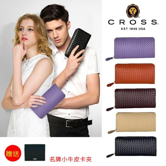 【CROSS】限量1.5折 頂級小牛皮女用拉鍊長夾 全新專櫃展示品(贈送名牌小牛皮卡夾)