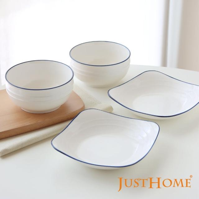 【Just Home】Just Home里尼陶瓷小資早餐沙拉燕麥碗盤4件組9 吋方盤+6吋麵碗(陶瓷碗盤、組合、贈禮)