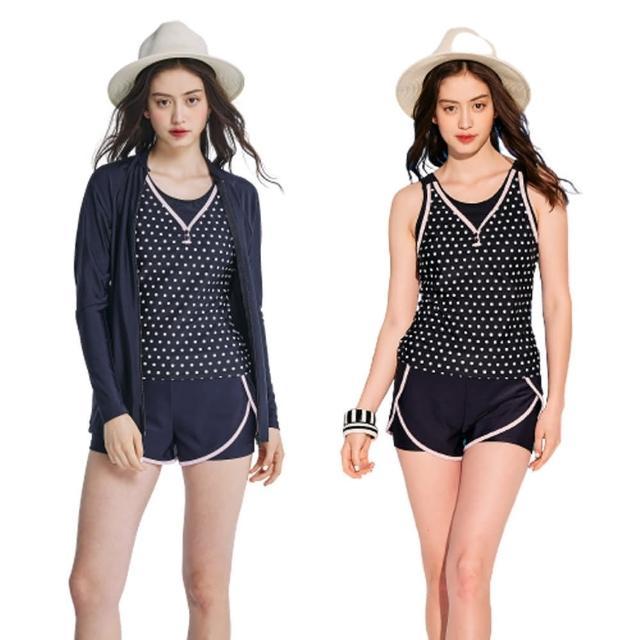 【SAIN SOU 聖手牌】二件式泳裝加防曬外套附泳帽(A932109)