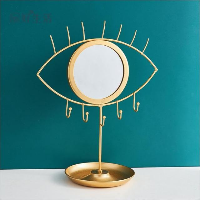 【hoi!】北歐ins風鐵藝首飾品裝飾盤-32CM