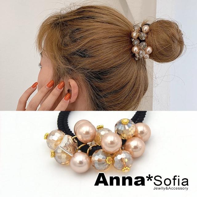 【AnnaSofia】彈性髮束髮圈髮繩-飾牌透晶媛珠(香檳晶系)