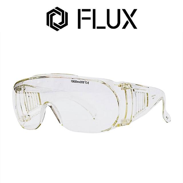 【FLUX】Beamo 開蓋雕刻套件