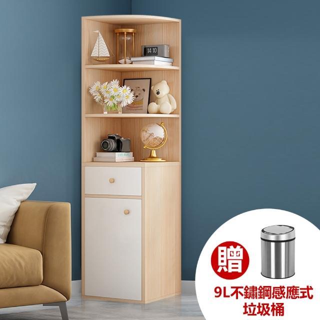 【DR.MANGO 芒果科技】木質收納置物轉角書架轉角櫃邊櫃-140x30cm(贈9L不鏽鋼感應式垃圾桶)