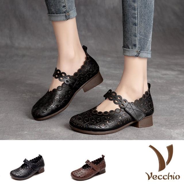 【Vecchio】真皮娃娃鞋 粗跟娃娃鞋 縷空娃娃鞋/全真皮頭層牛皮花邊縷空復古粗跟娃娃鞋(2色任選)