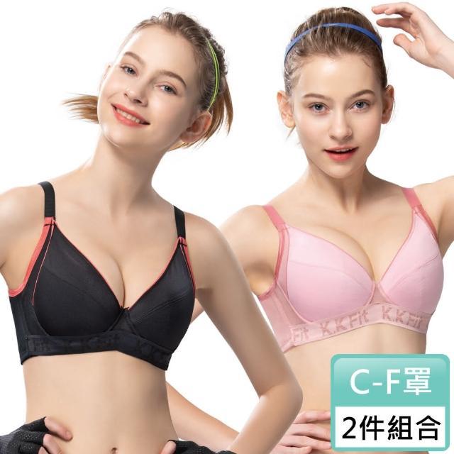 【Swear 思薇爾】K.K Fit系列C-F罩軟鋼圈運動內衣(2件組)