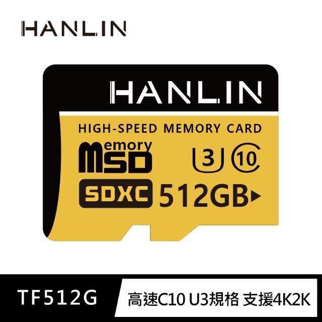 【HANLIN】MTF512G高速記憶卡C10 512GB U3
