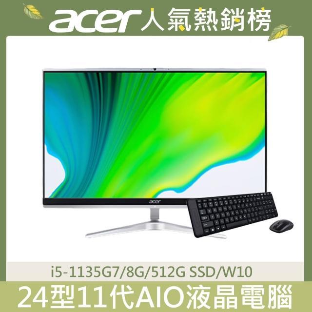 【送羅技無線鍵鼠組】Acer Aspire C24-1650 24型 AIO液晶電腦(i5-1135G7/8G/512G SSD/W10)