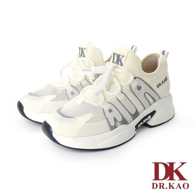 【DK 高博士】極簡百搭透氣老爹鞋 73-0124-50 白色