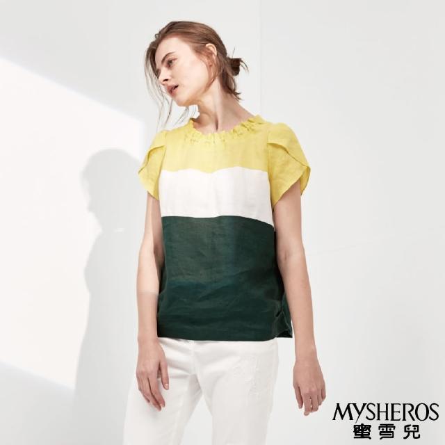 【MYSHEROS 蜜雪兒】純麻撞色抓皺造型領上衣(芥末綠)