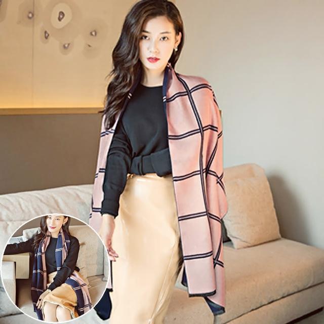 【Seoul Show 首爾秀】曼徹斯特撞色十字格紋仿羊絨圍巾披肩(防寒保暖)
