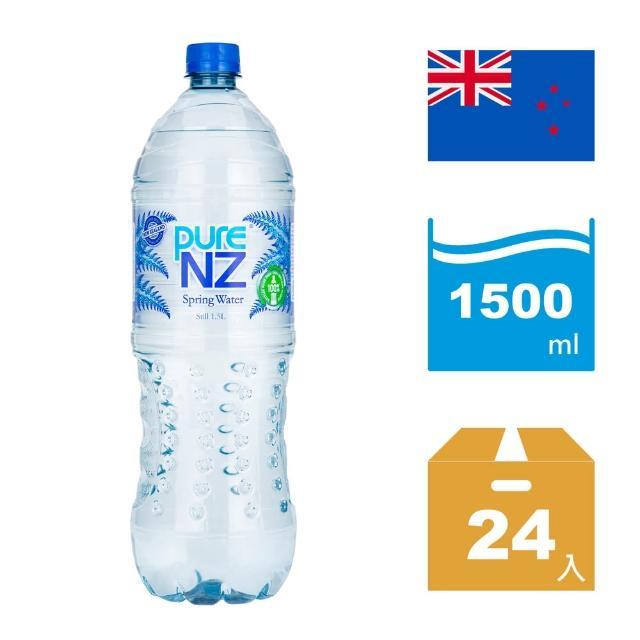 【NZ Drinks】紐西蘭PURE NZ天然礦泉水1500mlX3箱(8入/箱*3箱)