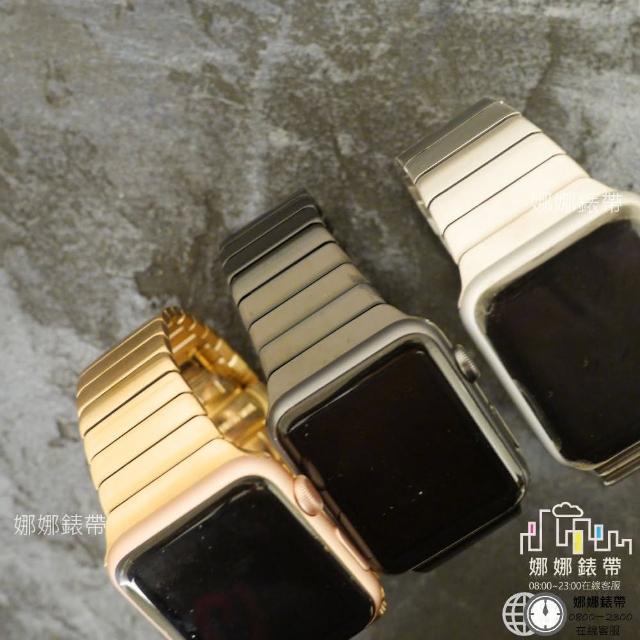 【娜娜錶帶】單珠 不鏽鋼 apple watch錶帶 蘋果錶帶 金屬錶帶 6代 5代 六代 SE 44mm 40mm(附長度調整工具)