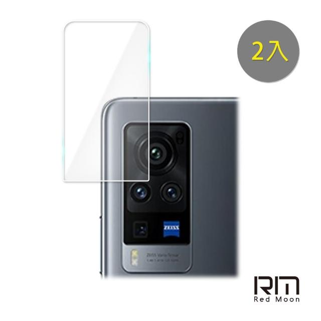【RedMoon】vivo X60 Pro 9H厚版玻璃鏡頭保護貼(2入)