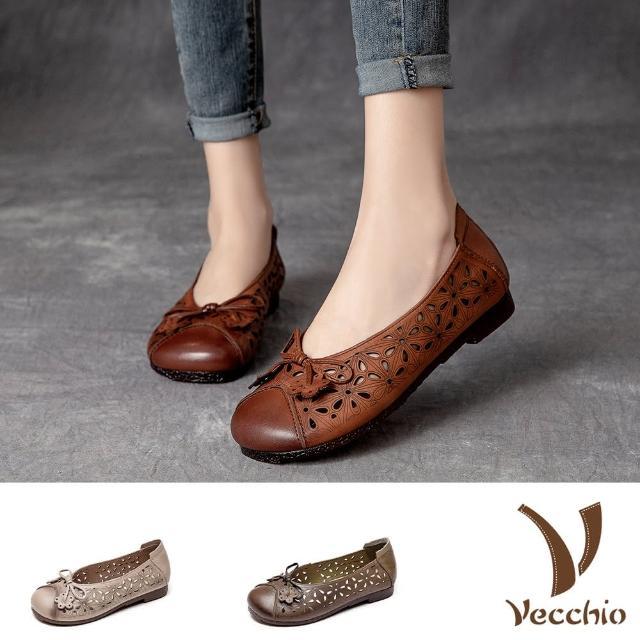 【Vecchio】真皮娃娃鞋 低跟跟鞋/全真皮頭層牛皮花樣縷空蝴蝶結造型寬楦舒適低跟鞋(3色任選)