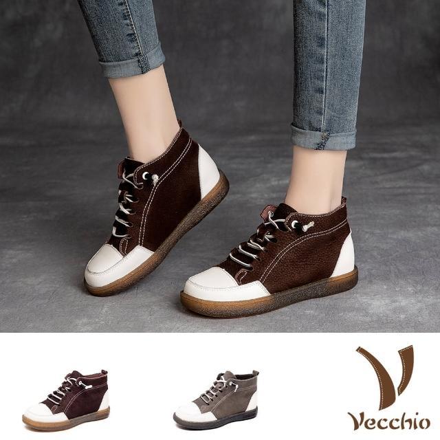 【Vecchio】真皮休閒鞋/全真皮頭層牛皮撞色拼接軟底休閒鞋(2色任選)