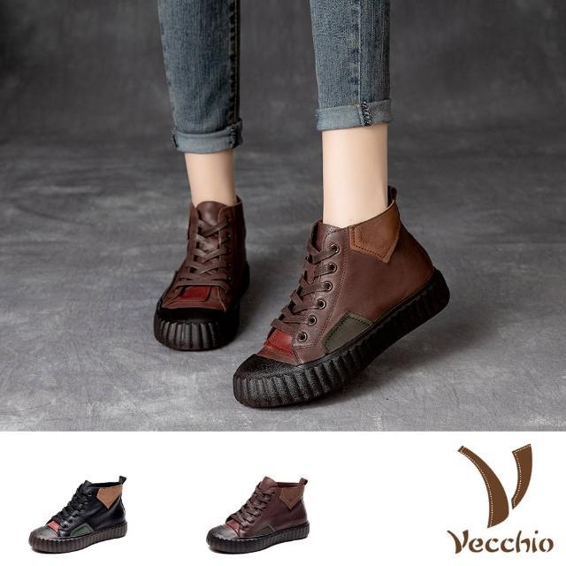 【Vecchio】真皮短靴 厚底短靴/全真皮頭層牛皮色塊拼貼餅乾厚底短靴(2色任選)