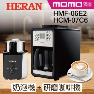 【HERAN 禾聯】四人份自動式研磨咖啡機(HCM-07C6S)+【HERAN 禾聯】冷熱電動磁浮奶泡機(HMF-06E2)