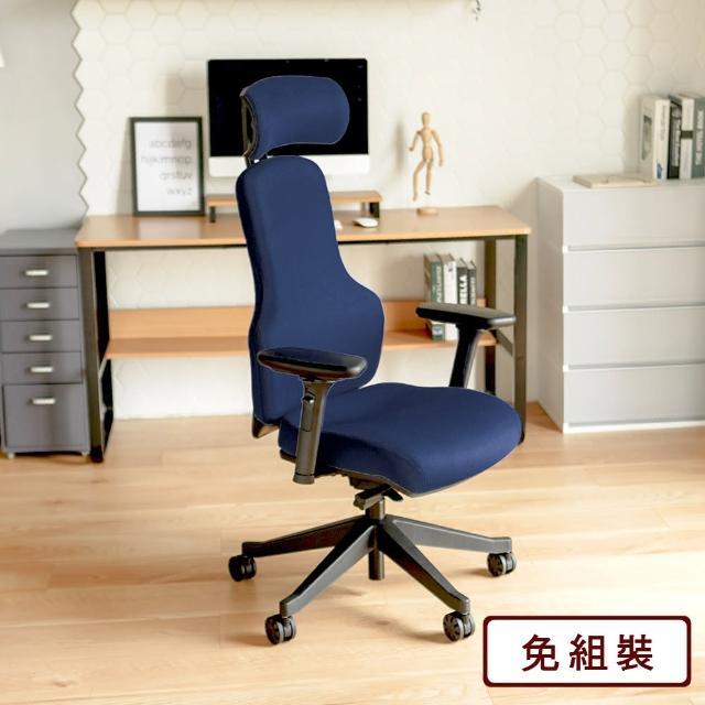 【PEACHY LIFE 完美主義】德國設計4D人體工學紳士頭靠電腦椅/辦公椅/書桌椅