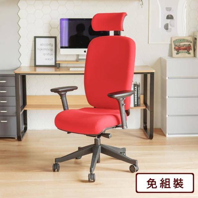 【PEACHY LIFE 完美主義】德國設計4D人體工學美姿頭靠電腦椅/辦公椅/書桌椅