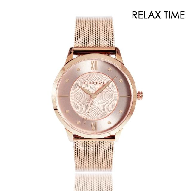 【Relax Time】Classic 玫瑰金殼 玫瑰金面 米蘭錶帶(RT-89-2)
