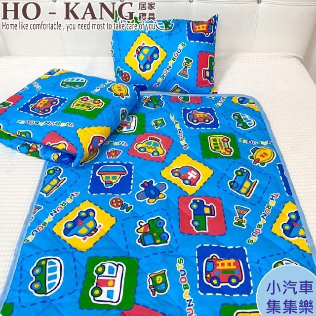【HO KANG】正版授權 三件式兒童睡墊組(小汽車集集樂)