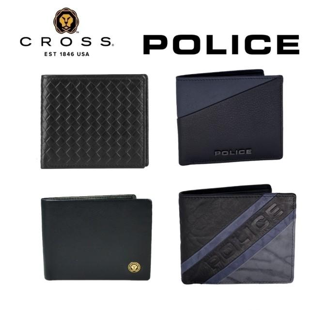 【CROSS】POLICE 雙品牌 限量2折 頂級小牛皮男用短夾 全新專櫃展示品(送名牌小牛皮卡夾)