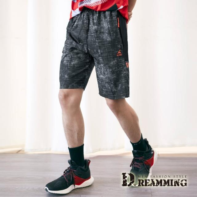 【Dreamming】美式刷漆輕薄鬆緊休閒短褲 彈力 抽繩(共二色)