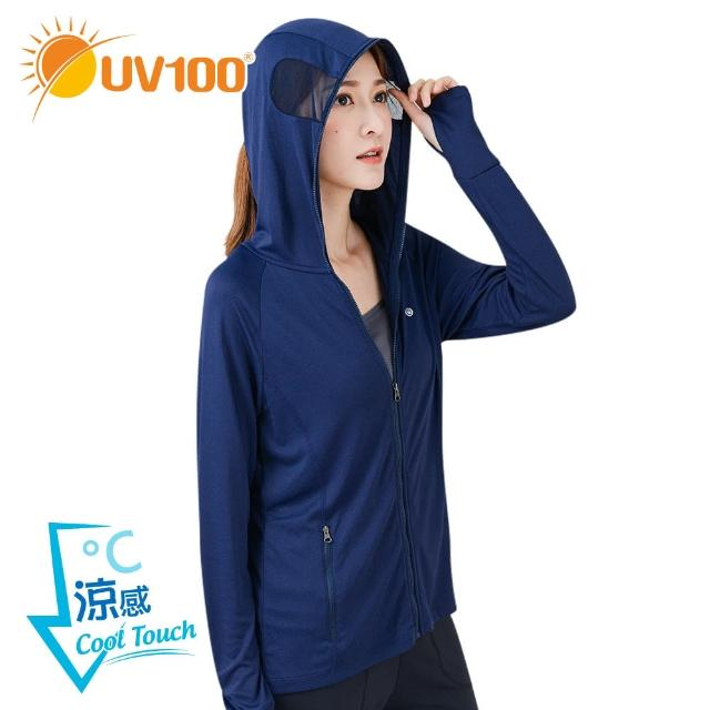 【UV100】抗UV-涼感口罩連帽女外套-開眼洞AA21041(涼感、口罩連帽、防曬外套、開眼洞)