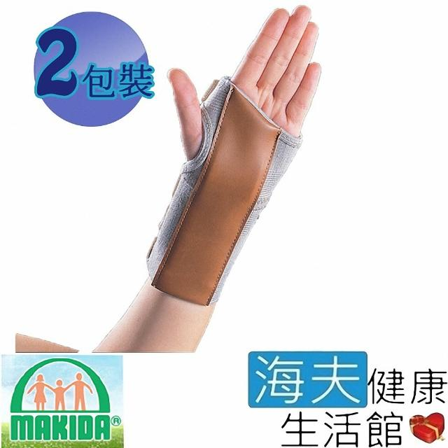 【海夫健康生活館】MAKIDA 四肢護具 未滅菌 吉博 手托板 左手 雙包裝(208-1)