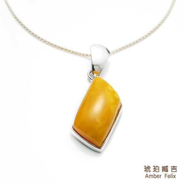 【Amber Felix】琥珀臧吉雲彩蜜蠟墜鍊15.83g(琥珀協會認證)