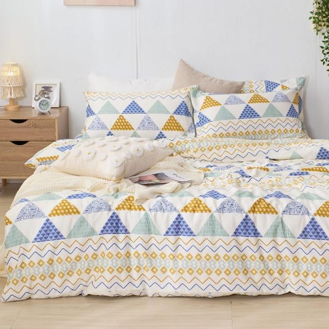 【iHOMI】純棉 四件式被套床包組 維度世界(雙人)