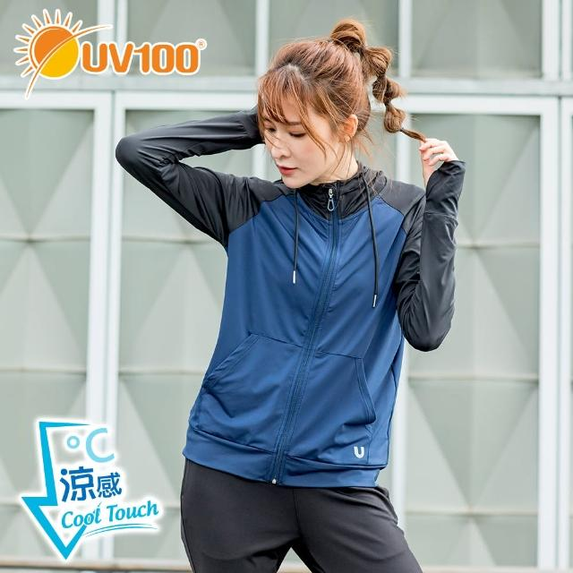 【UV100】抗UV-涼感彈力撞色連帽外套-女AA20056