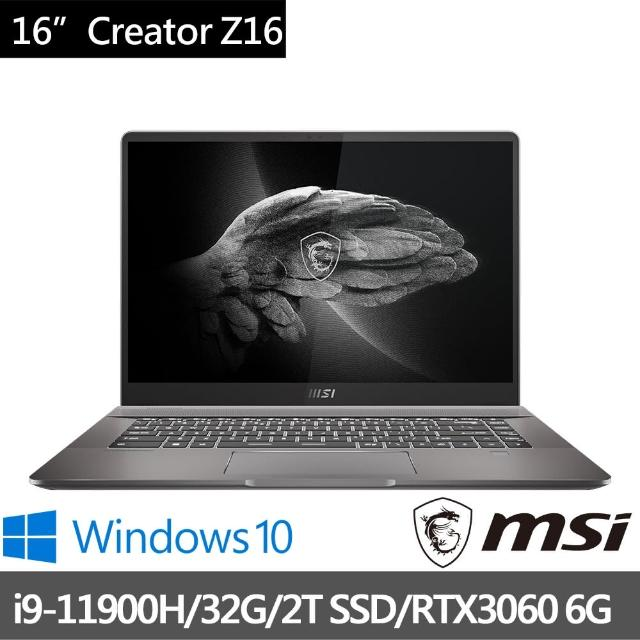 【MSI 微星】Creator Z16 A11UET-092TW 16吋 創作者筆電(i9-11900H/32G/2T SSD/RTX3060-6G/Win10Pro)