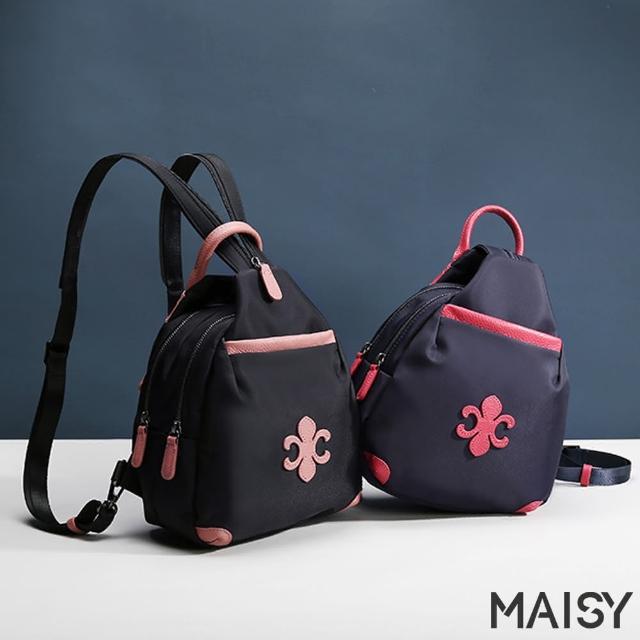 【MAISY】時尚休閒牛津布三用單肩雙肩後背包(現+預 粉黑色 / 玫紅藍 / 黑色)