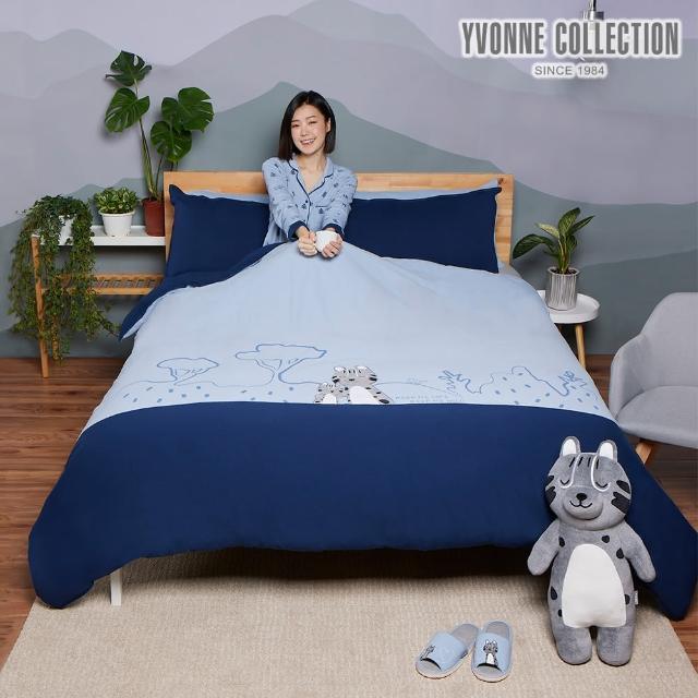 【Yvonne Collection】石虎杉林 雙人被套+枕套三件組(靜謐藍)