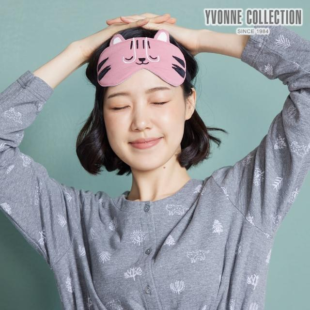 【Yvonne Collection】石虎眼罩(活力粉)