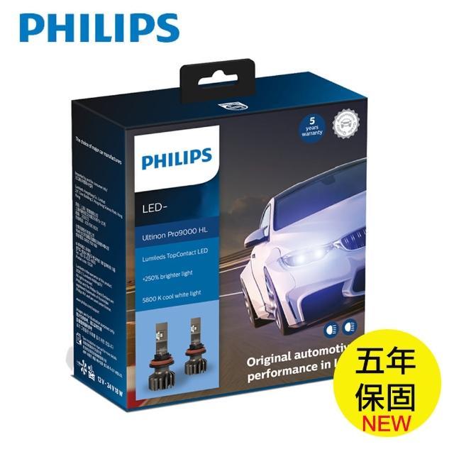 【Philips 飛利浦】Ultinon Pro9000 LED超亮鑽光頭燈兩入裝公司貨+250%