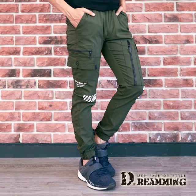 【Dreamming】街頭潮酷貼袋抽繩鬆緊束口休閒長褲 縮口褲(共二色)