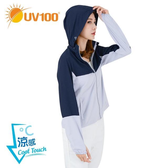 【UV100】抗UV-涼感拼接導流連帽可收外套-女 AC21038