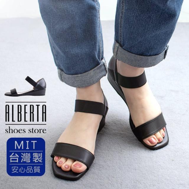 【Alberta】MIT台灣製 3.5cm涼鞋 氣質百搭一字寬帶 皮革楔型方頭鬆緊涼拖鞋
