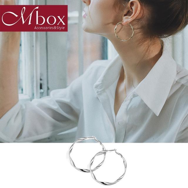 【Mbox】耳環 愛的起點-銀色 採用925銀 純銀耳環韓國氣質網紅復古耳圈圓環耳飾(耳環)
