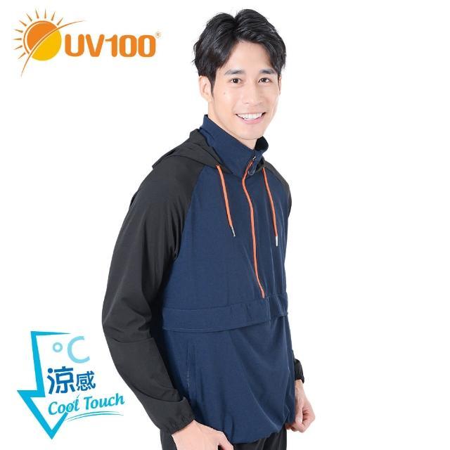 【UV100】抗UV-涼感半開襟連帽男外套-自體收納AC91029