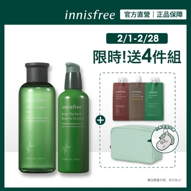 【innisfree】綠茶籽保濕水乳9件組(調理液+精華乳)