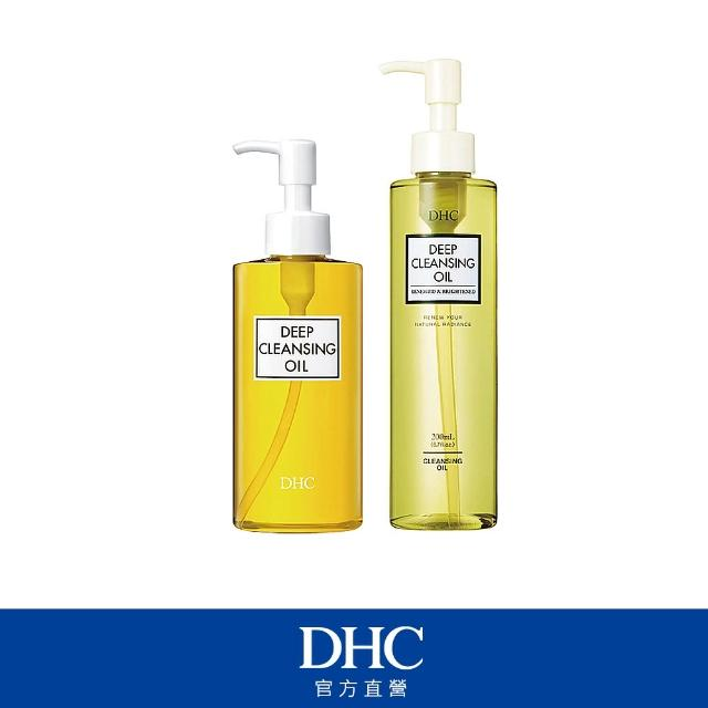 【DHC】卸粧雙天后限定組(深層柔氛卸粧油+深層卸粧油)